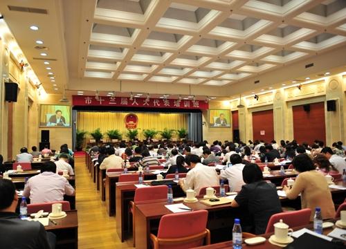 资源短缺是限制北京发展最重要的因素