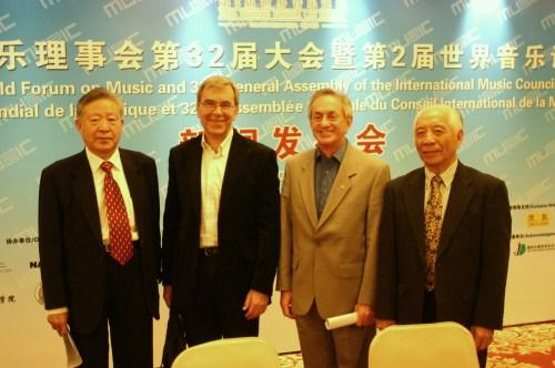 国际音乐理事会北京大会暨论坛(三)