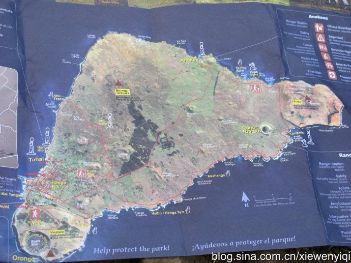 永远的复活节岛—-南美散记之一