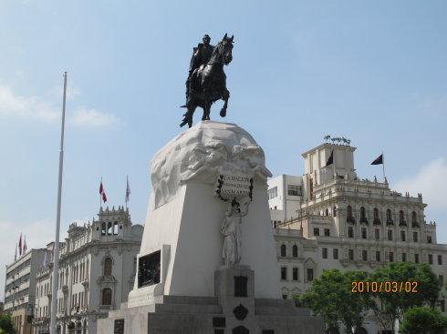 被忽视的秘鲁—-南美散记之五