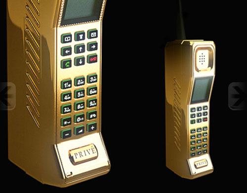 全球限量十只,价超百万的天价手机