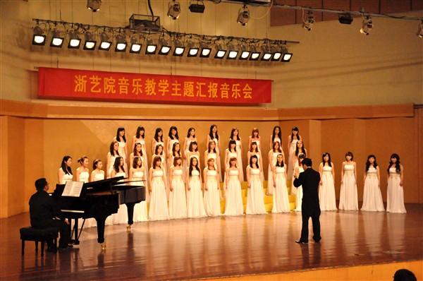 浙江省艺术职业学院——艺术家的摇篮