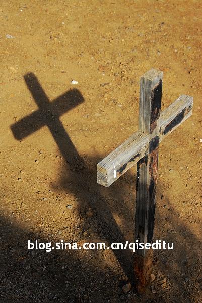 【西班牙】拉帕尔玛岛,探寻荷西之墓