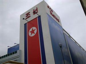 """世博会朝鲜馆:""""人民的天堂""""(多图)"""