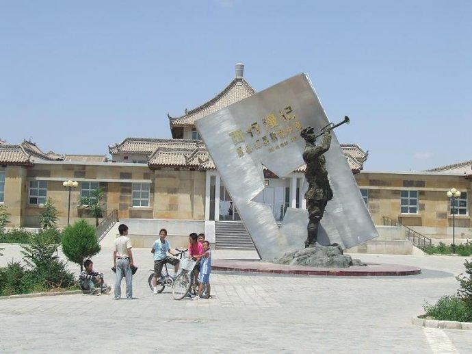 """为了宁夏不再贫困落后——""""惠明行动""""纪行"""