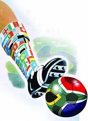世界杯:一场为营销而生的饕餮盛宴