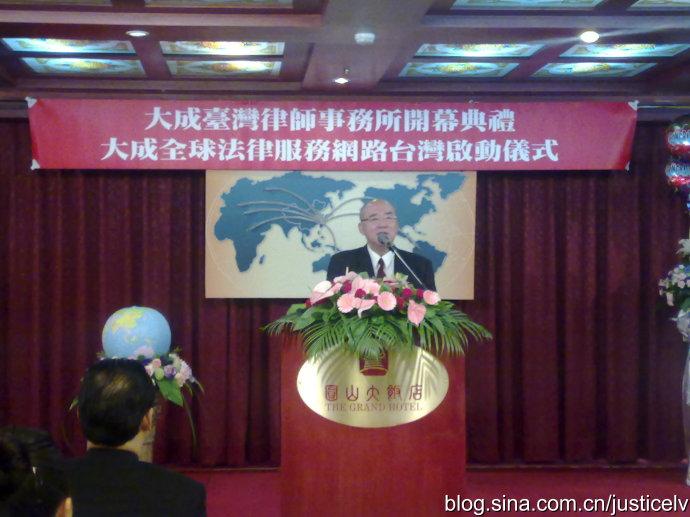 中國律師:當前的形勢和我們的任務