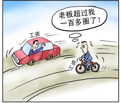 斯伟江:国美比不上国资委美!