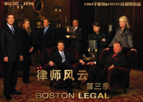呂良彪:律師,不僅僅關乎正義