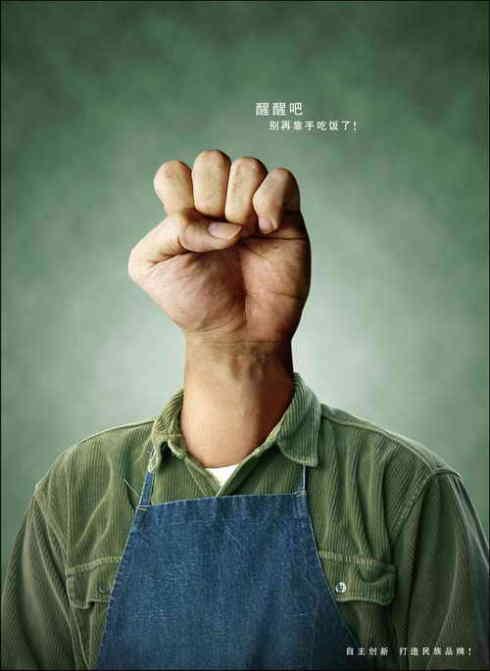 《中国经济周刊》:那一起起巨额改制纠纷案(下)
