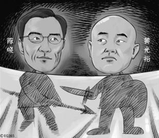 呂良彪:國美終了局的4種猜想