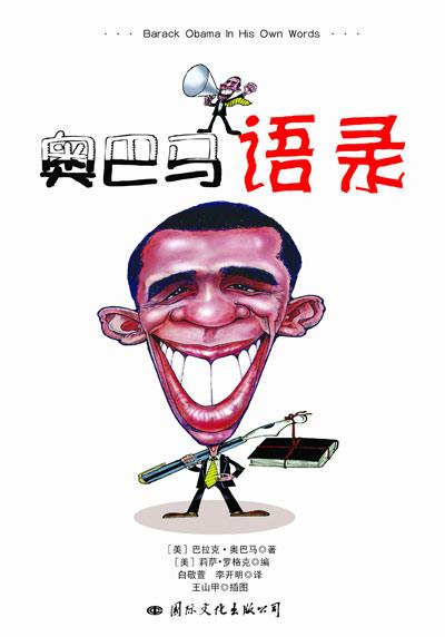 """呂良彪:論""""明星政客""""對社會進步的影響"""