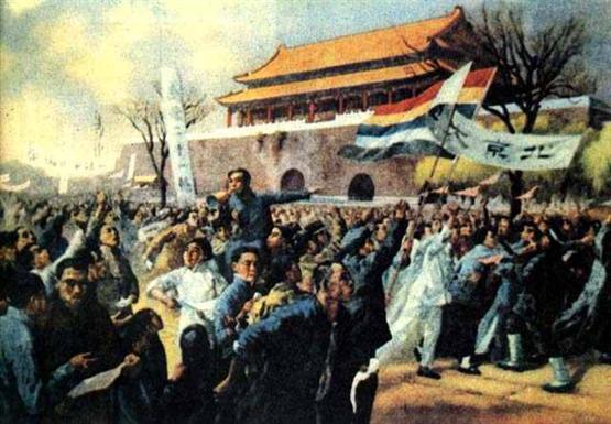 中国人权状况白皮书-公民互联网上的言论自由受法律保护
