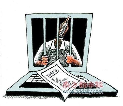 《在东莞》作者被东莞警方跨地区抓捕