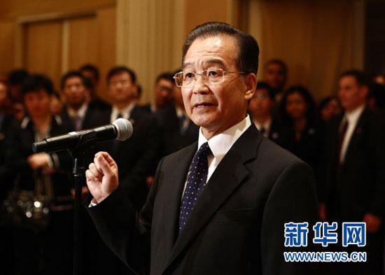 温家宝:日本已激起全体中国人愤怒