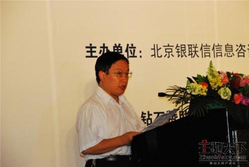 探讨中国银行业现金管理业务进一步发展