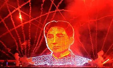 毛泽东头像烟花是怎么回事
