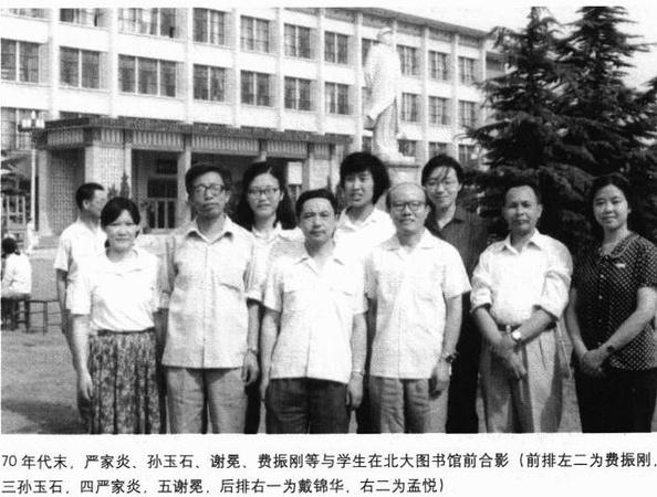 萌之戴爷1978