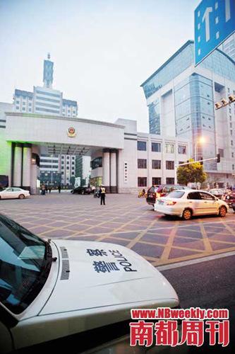 湖南省公安厅惊曝政治迫害,老婆发帖揭黑殃及副厅长