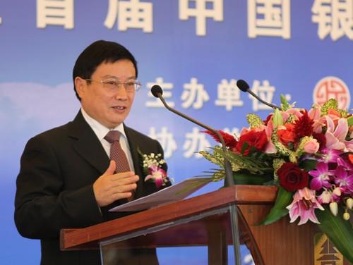 主持《中国银行家调查报告》发布会暨首届中国银行家高峰论坛