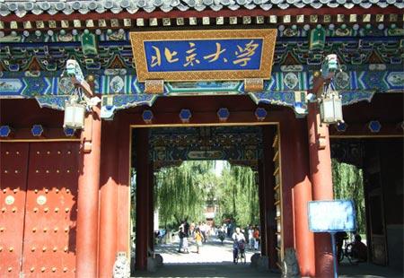 有幸第三次在北京大学讲座
