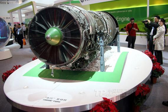 国产太行发动机:中国航空动力新突破