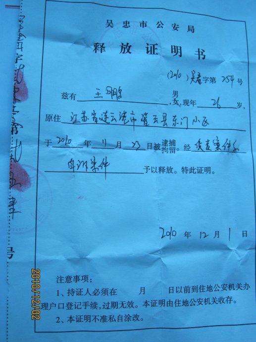 王鹏诽谤案被公安撤销还会被自诉吗