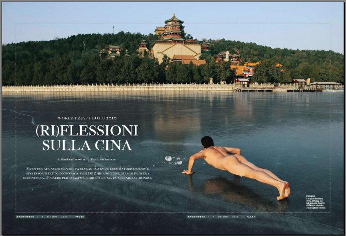 意大利SportWeek的区式俯卧撑