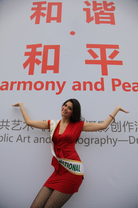 国际小姐演绎最中国的汉字