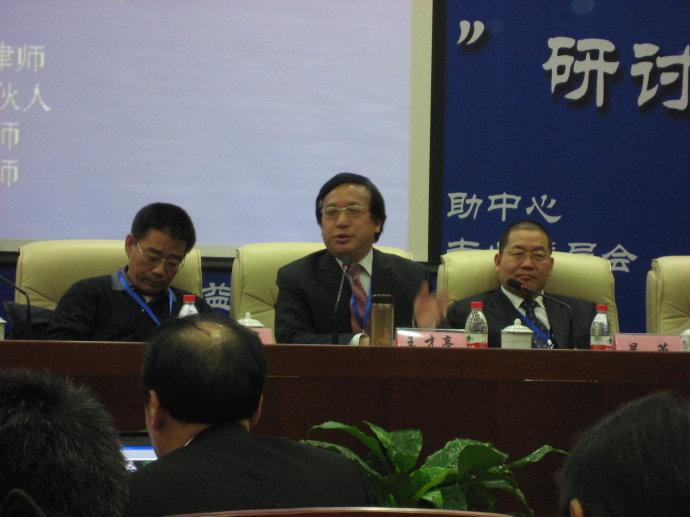 依法行政与宪法人权花絮(2)