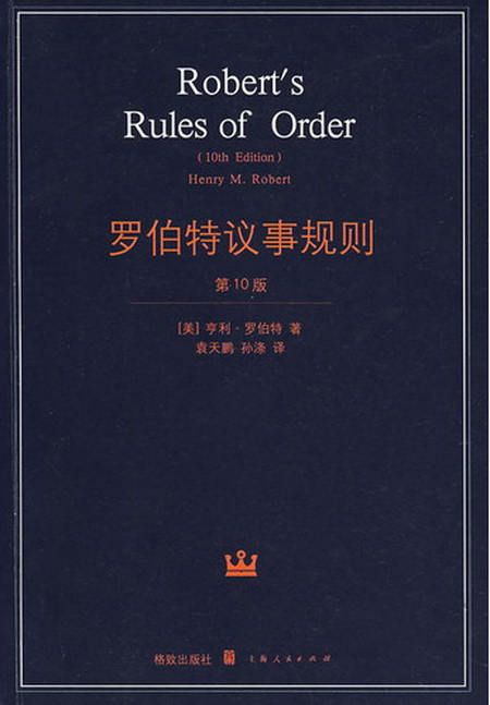 0782交流的规则/萧瀚