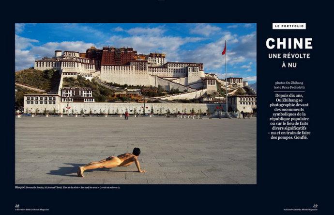 中国,一场裸体的反叛