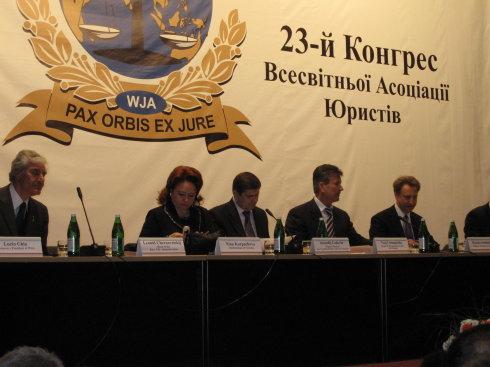 世界法律家大会3月23日-25日在乌克兰召开
