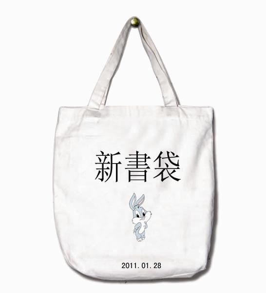 《绿茶书情》第六期新鲜发布(2011.01.28)