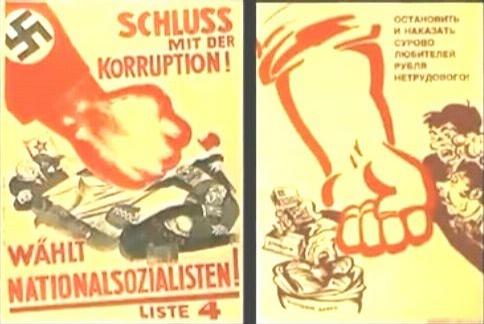 随想录:纳粹的兴起