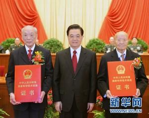 2010年度国家最高科学技术奖颁奖