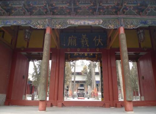 膜拜伏羲庙