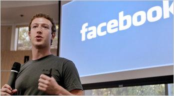 高盛投资 Facabook估值500亿美元