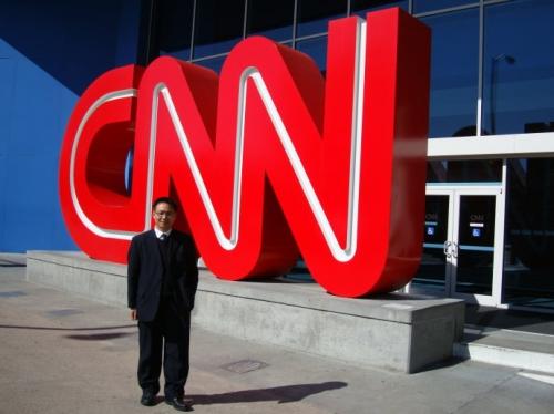 2009年2月摄于亚特兰大CNN总部