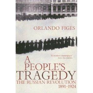 读俄罗斯革命