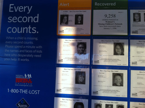 寻找失踪儿童宜利用社会机构力量