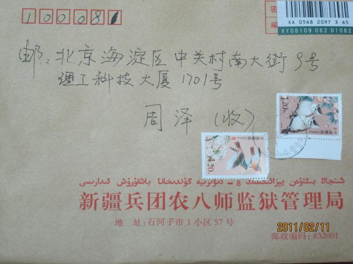 """律师再次发函要求纠正""""中国最后的流氓""""牛玉强案执行错误"""