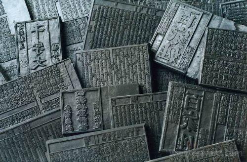 记忆传承,信息永生(三)