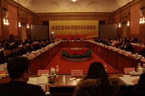 率外资银行代表团赴黑龙江考察获两点深刻印象