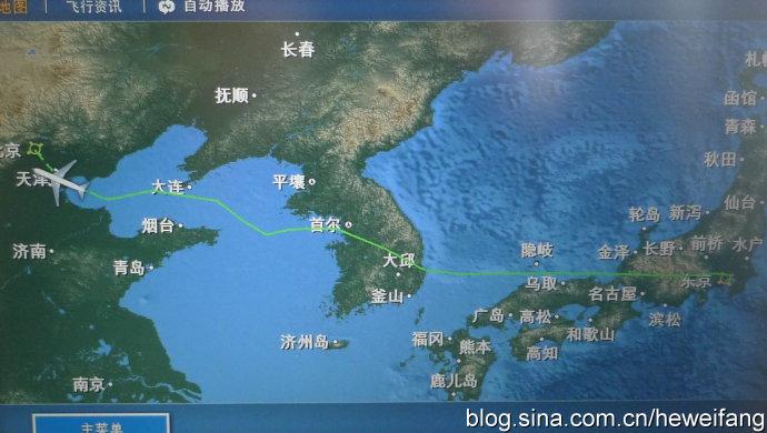 从东京到北京