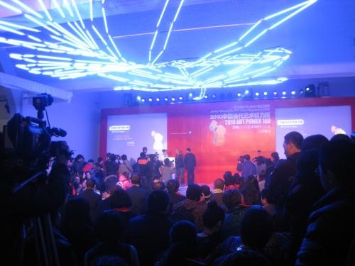 """""""向上""""——2010年中国当代艺术权力榜"""