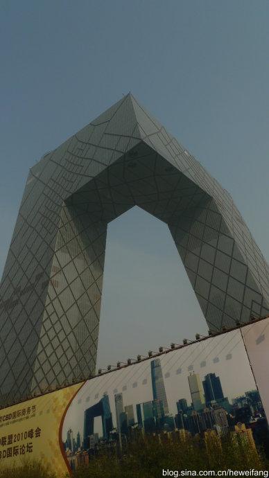 微言集之五:北京治堵