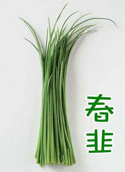 韭菜能壮阳吗?