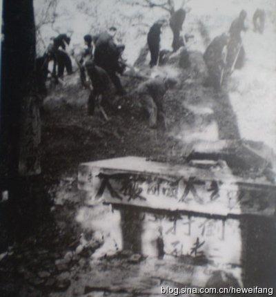 1966孔子墓蒙难:坟冢被掘圣贤头颅被当球踢