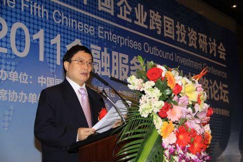 共促银企国际化发展